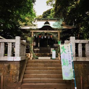 夏越の大祓 鶴嶺八幡宮