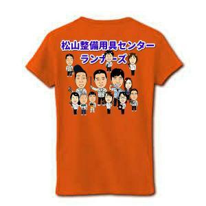 松山整備用具センターランナーズTシャツ案 多分、明日の朝には一発却下の巻