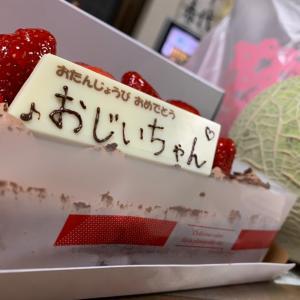 爺ちゃんの誕生日とまさかの逆プレゼント