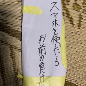 次男 テスト期間中につき(゚д゚)!