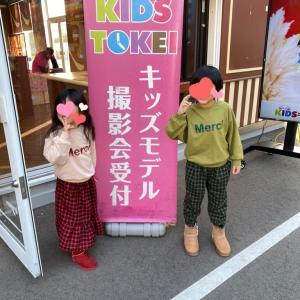キッズ時計とシーライフ名古屋