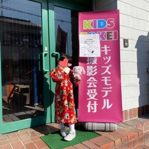 キッズ時計撮影と名古屋城