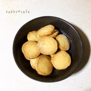 手作り♡バタークッキー