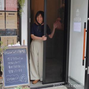 コロナ対策で店舗入口に網戸を設置しました!