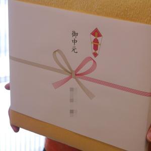 持ち込みラッピング事例 御中元のÇava(サバ)缶ギフト