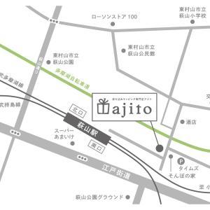 6/15(火)本日のご予約状況