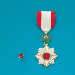 平成29年秋の叙勲で旭日双光章を賜りました。