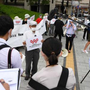 【速報】広島騒然! バッハ会長の来訪で〝反五輪デモ
