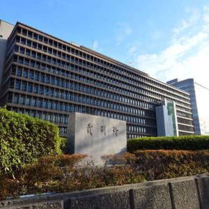 赤木ファイル問題  佐川氏「国家公務員の個人責任ない」