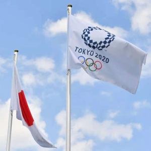 海外主要メディアが 「東京五輪中止」の可能性を一斉報道!
