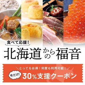 RING BELLカタログギフト〈北海道からの福音〉天の川・菜の花油工房 味比べ菜の花油セット