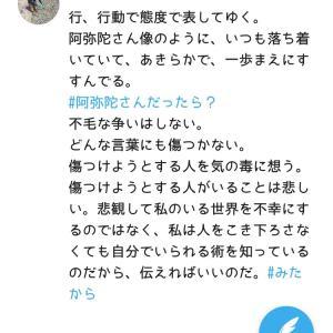 【おしらせ】ブログリニューアル〜