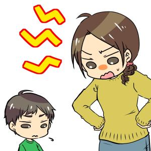 親子関係がなかなか変わらない人の特徴「子どもをみる」って意外と難しい