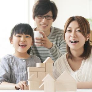 親子コミュニケーションを体系的に身につける強み!学び続ける
