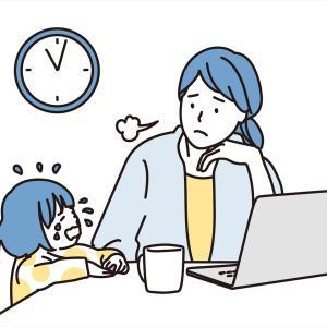 【コラムを更新しました!】「自己受容」の低い親が、子どもの「自己肯定感」を高めるために