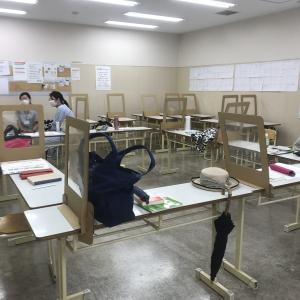 初のzoom開催!埼玉県社会教育委員会議、埼玉県生涯学習審議会