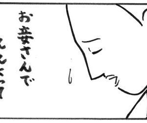 <あさが来た>勝手に一言集5