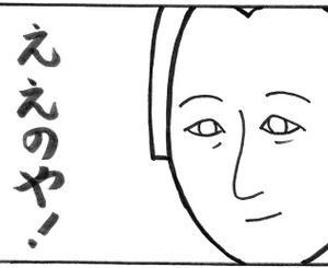 <あさが来た>勝手に一言集6