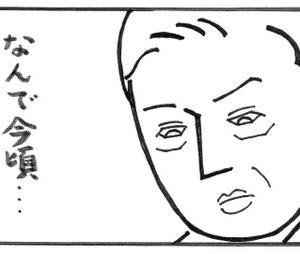 <あさが来た>勝手に一言集7