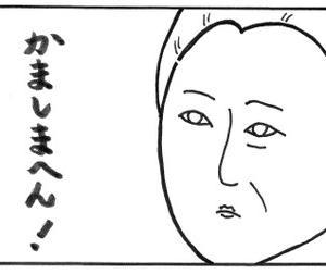 <あさが来た>勝手に一言集8