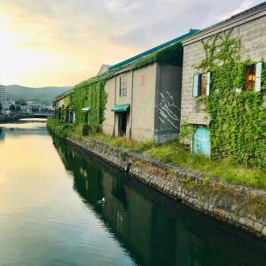 北海道旅行4 小樽~モエレ沼公園