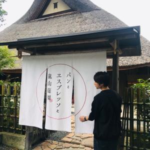 京都へ✴︎