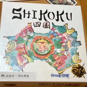 ボードゲーム『四国(Shikoku)』リプレイ! 外国人デザイナーのお遍路ゲーム
