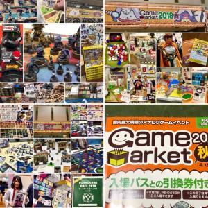ゲームマーケットとは&「2019秋」で私売り子をやります!
