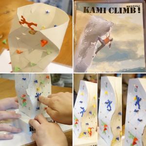 KAMI CLIMB!(カミクライム!) レビュー! 紙でロッククライミング!
