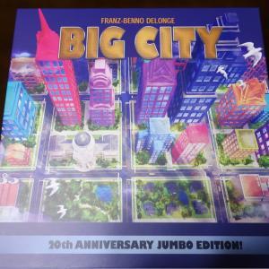 『ビックシティ20周年版』開封の儀!さすがの豪華コンポーネント!