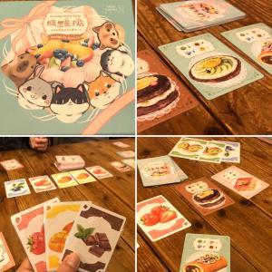 台湾発ボードゲーム3作品「腹黒菓子店」「電力世界」「台湾製茶録」レビュー!