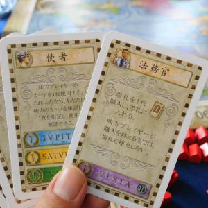 《コンコルディア:ヴィーナス 日本語版》チーム戦リプレイ【概要編】