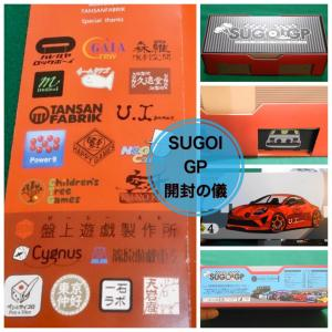 ボドゲ関係サークルさんのロゴが描かれている車のレース『SUGOIGP』開封の儀!