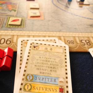愛と美の女神拡張でチーム戦できるローマ時代経済発展ボドゲを遊んでみた