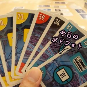 【今日のボドフォト】ミスターXが出てくるあのボドゲってカードもあったの!?