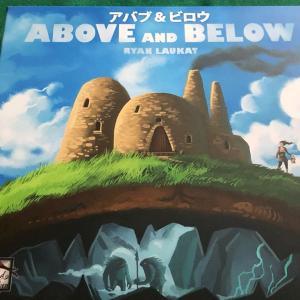 ゲームブックのようなボードゲーム『アバブ&ビロウ』レビュー【開封編】