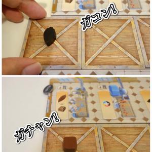 チョコレート工場を一週間運営できるボードゲーム!レビュー【リプレイ】