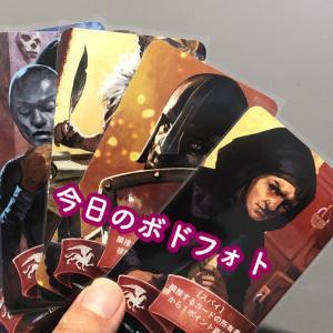 日本語版発売予定! 王亡き後の後継者を決めるボドゲ!【今日のボドフォト】