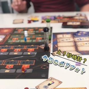 砂時計が肝心なリアルタイム・ワーカープレイスメントのボードゲーム!?【今日のボドフォト】