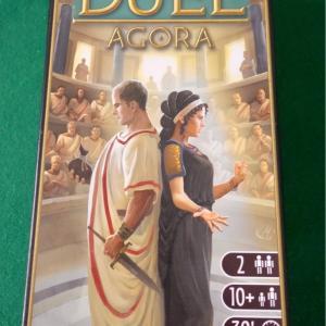 『世界の七不思議:デュエル / DUEL アゴラ』開封の儀!