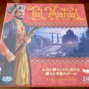 『タージ・マハル』ムガル朝インドで権力と支配!【開封の儀】