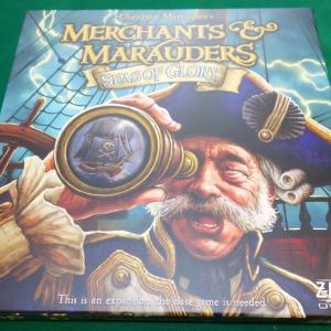 カリブ海で交易や海賊行為!? 海賊と商人拡張『Sea of Glory』【開封の儀】