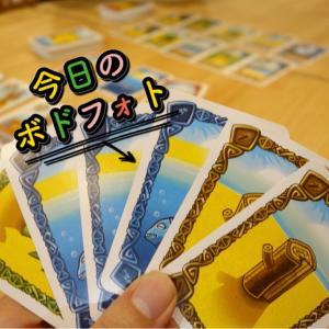 【今日のボドフォト】島の住民となって資源からいろいろ作っていくカードゲーム