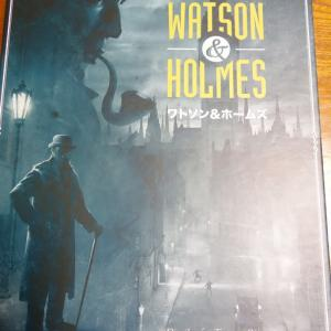 『ワトソン&ホームズ』開封の儀! 対戦型推理ボドゲ!