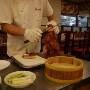 中華街で北京ダック食べてきました