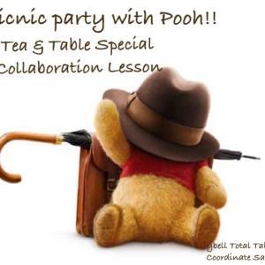 募集開始♡Picnic Party with Pooh!テーブルコーディネートコラボレッスン