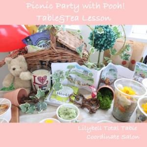 Picnic Party with pooh!