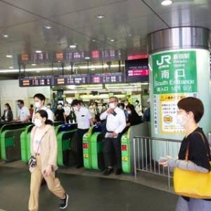 新宿駅近辺の最近の様子