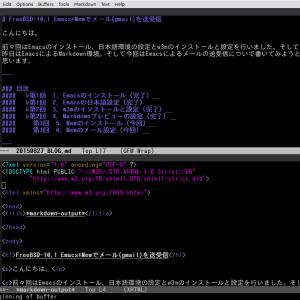 FreeBSD-10.1 Emacs+Mewでメール(gmail)を送受信