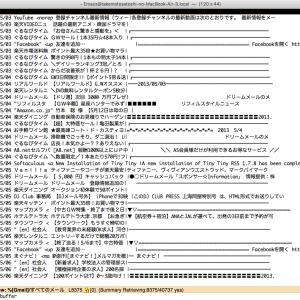 Mac Emacs+MewでGmailの送受信
